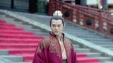 誉王与夏江合作对付靖王