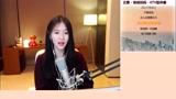 推软妹视频:阿冷直播唱歌《萌萌哒》《我的世界》
