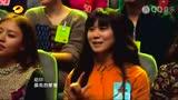 爱 (我是歌手 13/03/08 Live)