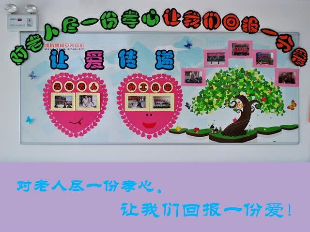 潍坊鹤祥安养中心装扮一新迎新年