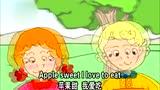 少儿歌曲 - 苹果树 (2)
