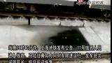 118地铁SN(1)www.yfjyh.com 全讯网