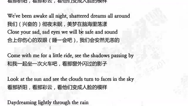 summertrain伴奏_学唱听第一句就爱上的经典英文歌曲《summer train》