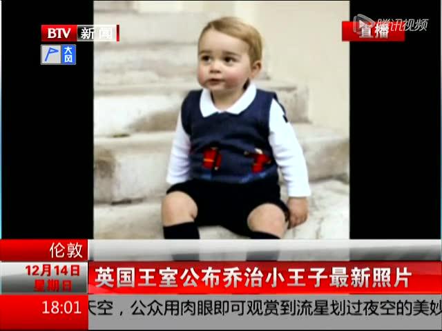 大呼好可爱,而跟爸爸威廉王子小时候的照片一对比