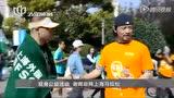 视频:现身公益活动 谢晖助阵上海马拉松