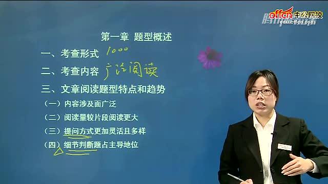 2015北京公务员考试行测备考专项提升