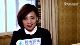 专访《警察日记》女主角--陈唯涵