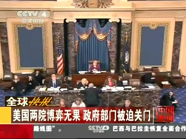 美国两院博弈无果 政府部门被迫关门截图
