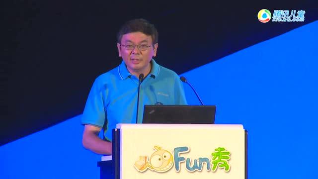 中国科学院博士沈杰谈未成年人互联网使用状况截图