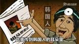 微动漫:祖马寻祖