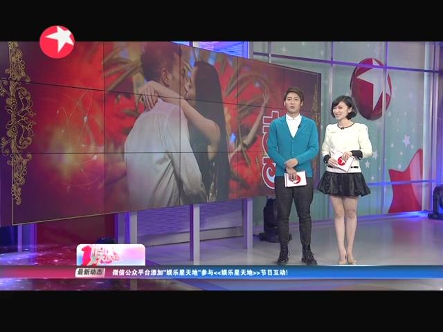 刘恺威:我们不是奉子成婚截图