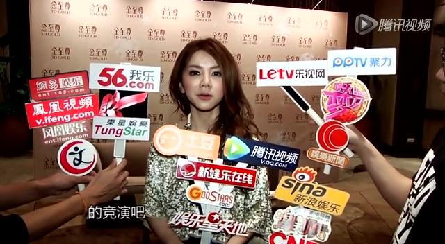 邓紫棋避谈与林宥嘉分手 陈慧琳拍戏险些丧命截图