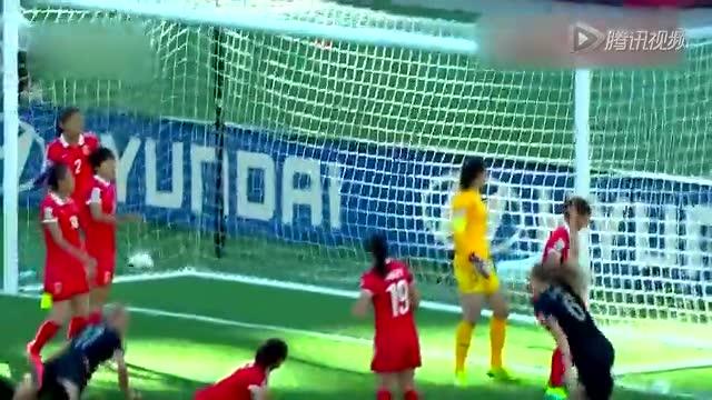 【集锦】女足2-2新西兰惊险晋级 王丽思破门郝伟遭逐截图