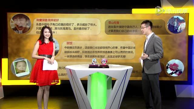网友质疑鲁能引援乱花钱 永昌赢得球迷掌声截图