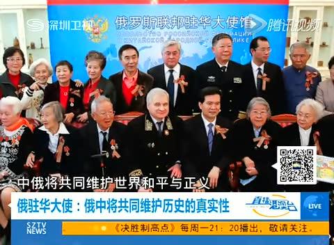 毛泽东女儿刘少奇女儿等获苏联卫国战争勋章截图