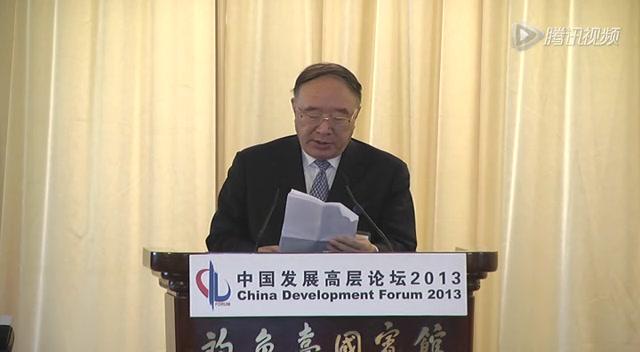 黄奇帆:过去十年重庆环保投入超过1500亿截图