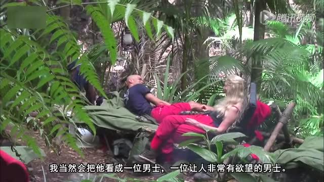 66岁半老徐娘恋上C罗愿与他共赴巫山享性感美女可爱云雨的图片