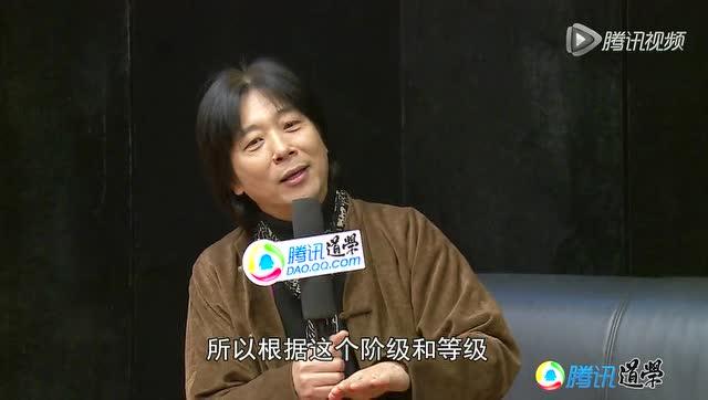 儒家礼乐与道教音乐的渊源关系截图