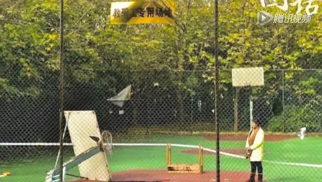 组图:初中生在大学校园扣篮被倒塌球架砸死