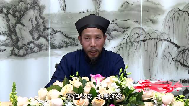 3.全真道之崛起:终南山缘何成为华夏宗教文化中心截图
