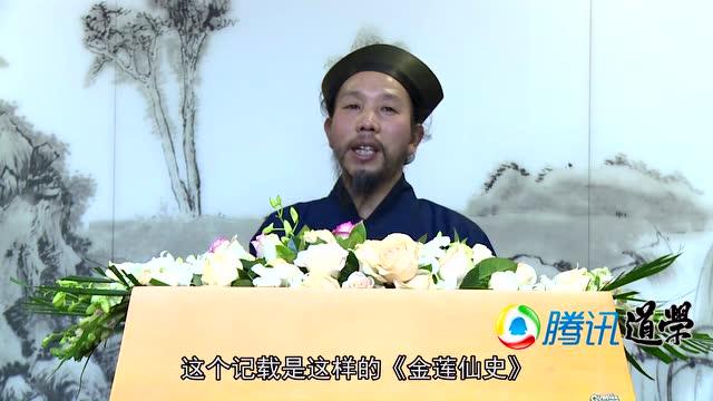 18.王重阳身世之谜:祖师竟然当过屠夫截图