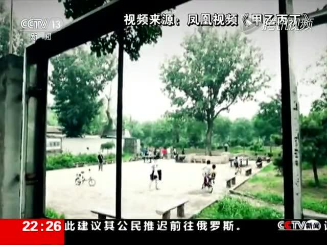 """北京22岁""""黑户""""女孩无法上学 自学法律上访"""