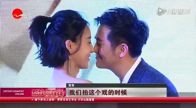 """张晓龙贾青:好搭档更是好""""兄弟"""""""