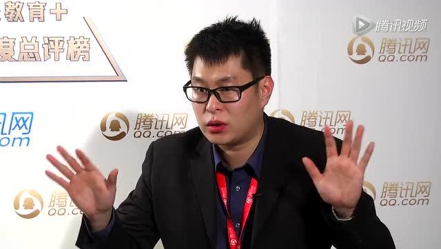 VIP专访:360教育集团常务副总裁马丁截图