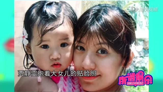 周杰伦女儿意外露正脸 贾静雯晒俩女儿跨时间.