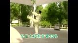 微视频展播活动 纪实类作品《张培源的武术人生》