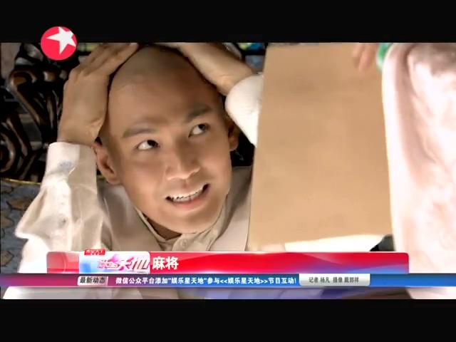 张晓龙变身混世魔王 《十月围城》拍摄艰辛截图