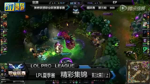【LPL夏季赛】第三比赛日精彩镜头集锦(上)