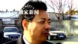 李某同案被告律师李在珂:减刑完全有可能