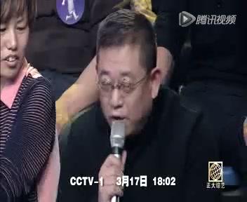 《舌尖上的中国》原版配音现场解说煎饼果子截图