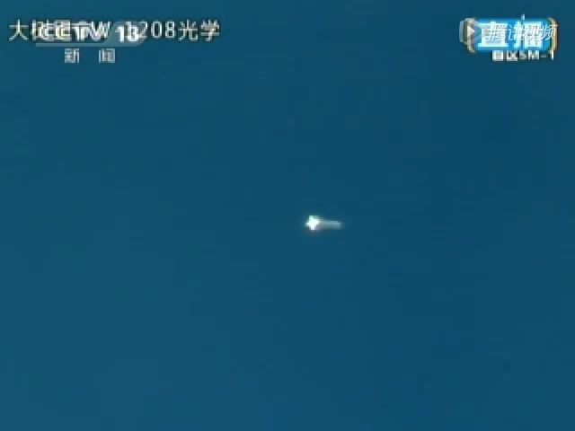 神舟十号发射全程回顾截图