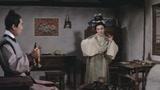《潘金莲》(1964)