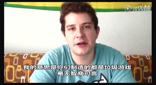 国外胖宅狂喷中国游戏截图