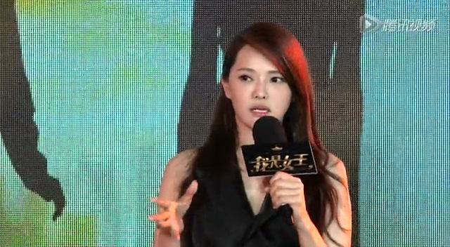 伊能静新片做导演秦昊有特殊待遇:晚上有福利