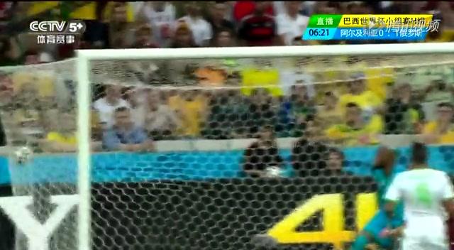 阿尔及利亚1-1俄罗斯 强硬之争防守至上截图