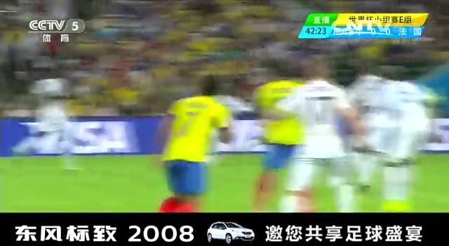 全场集锦:厄瓜多尔0-0法国 博格巴险破门截图