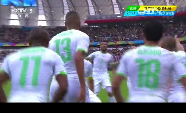 【阿尔及利亚】韩国2-4阿尔及利亚 变阵之后获大胜截图