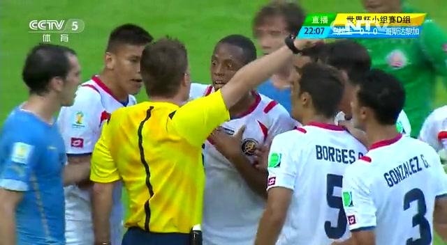 全场集锦:乌拉圭1-3哥斯达黎加 坎贝尔破门截图