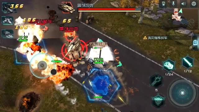 《重装突击》玩法实录视频首曝 炮火轰鸣激战沙场