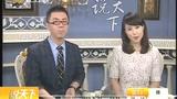 """张家辉彭于晏上影节""""激战"""""""