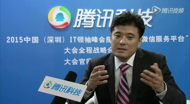 IBM王阳:行业互联网和企业物联网是真正风口截图