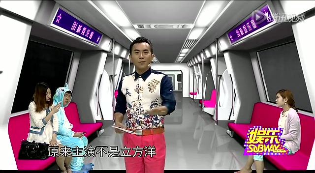 汪东城 剧照 秘术