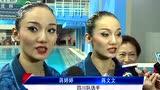 视频:花游文婷姐妹复出夺冠 成就体坛不老佳话