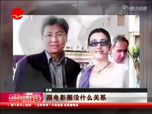 巩俐承认恋情想再婚 男友被曝为小13岁法国人