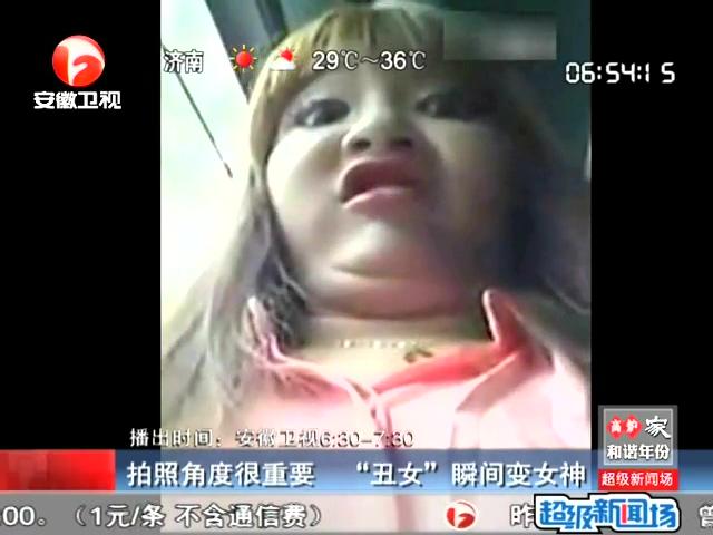 韩国少女多角度玩自拍