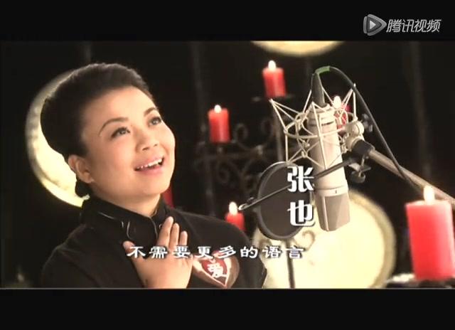 央视综艺频道祈福MV《让世界充满爱》群星版截图
